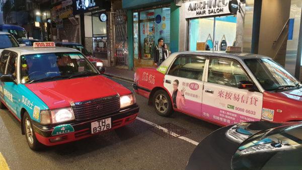 Hongkong: 7 kuriose Fakten, die du noch nicht kanntest