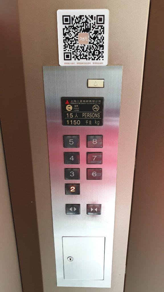 WeChat Code am Aufzug
