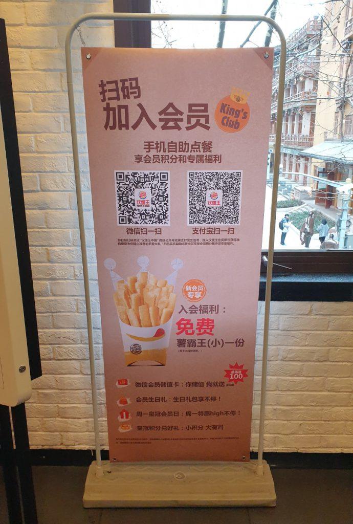 WeChat bei Burger King