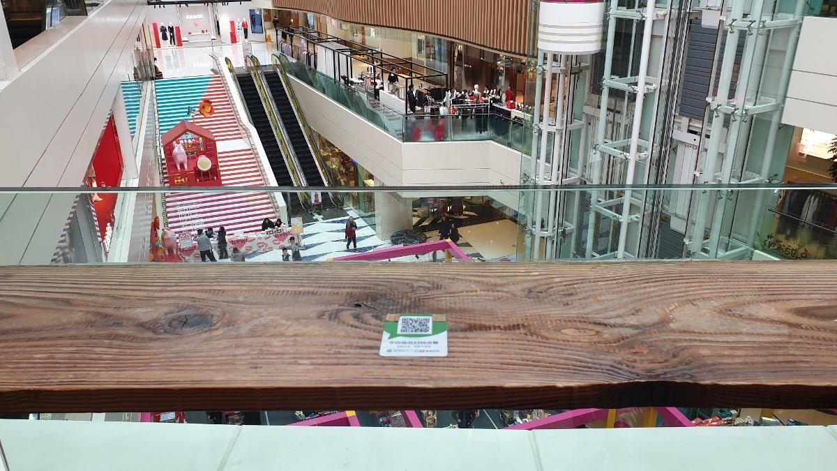 WeChat QR Code in der Mall